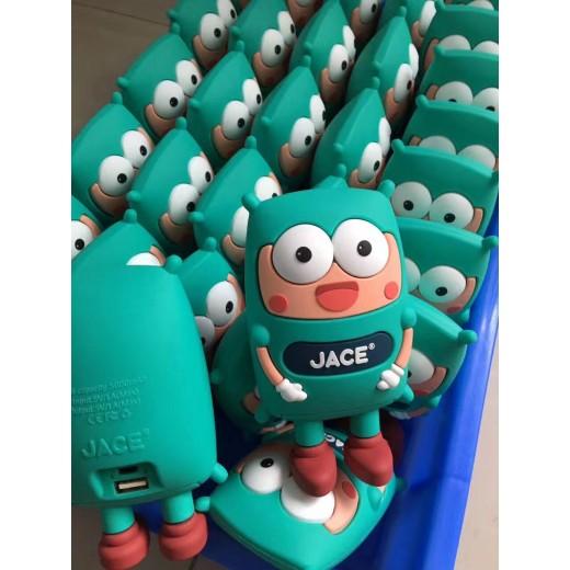 JACE PVC POWER BANK