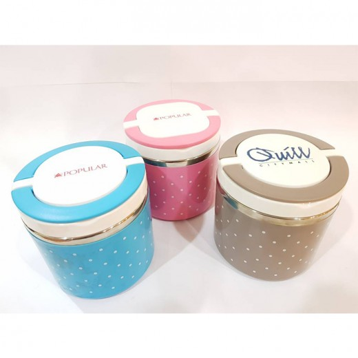 Popular & Quill Mall Dot Single Food Container