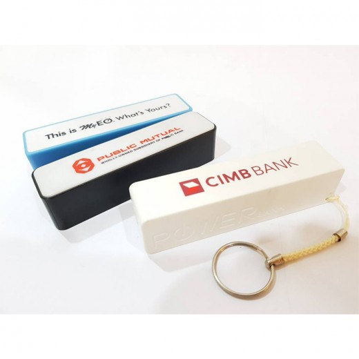 CIMB Bank Power Bank & Public Mutual Power Bank