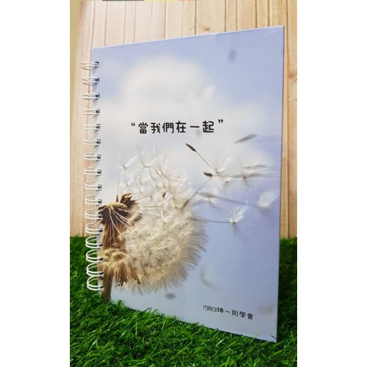 Custom Made Notebook With Calendar Planner